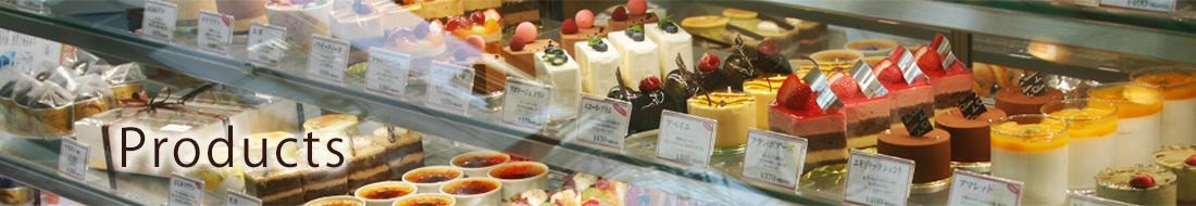 商品一覧 ケーキ ショコラ